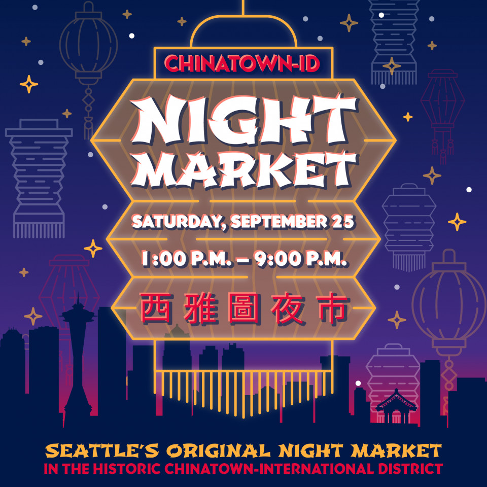 night market 2021 graphic